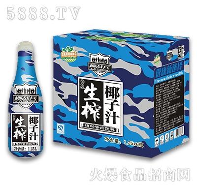 1.25Lx6瓶三农果园椰战兵生榨椰子汁