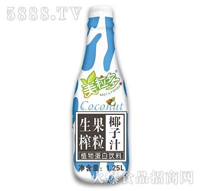 1.25L美粒多生榨果粒椰子汁
