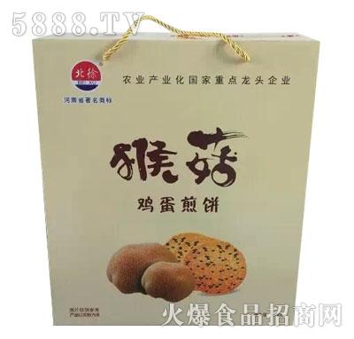 北徐猴菇鸡蛋煎饼1580g