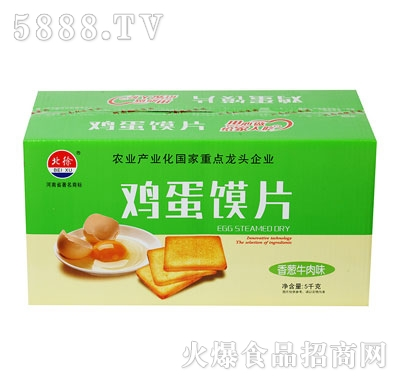 北徐鸡蛋馍片香葱牛肉味5kg