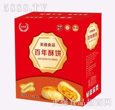 范芙瑞百年酥饼(箱)