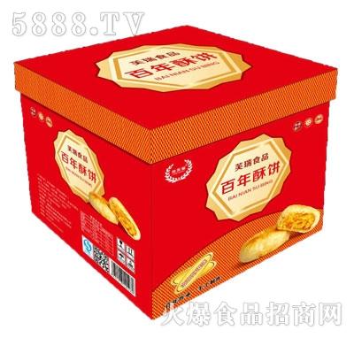 范芙瑞百年酥饼(礼盒)