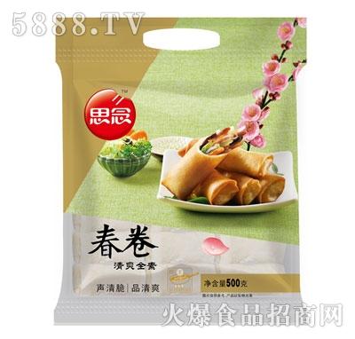 思念清爽全素春卷500g
