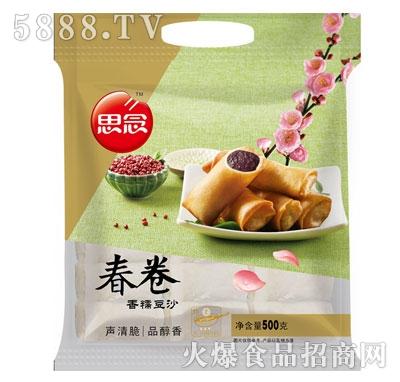 思念香糯豆沙春卷500g