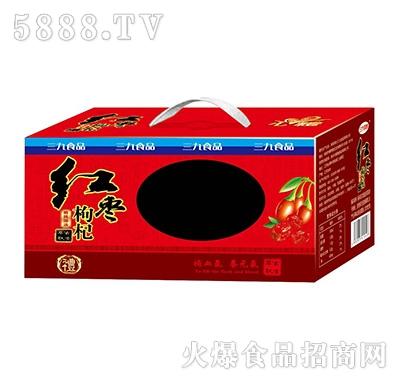 三九穆朗红枣枸杞(开窗)礼盒