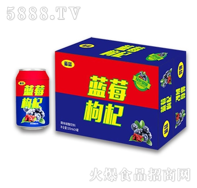 320mlx24罐蓝�蠢遁�枸杞果味碳酸饮料