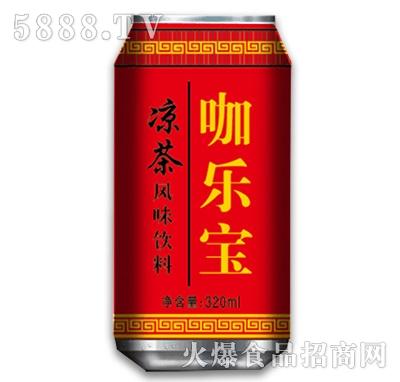 320ml咖乐宝凉茶