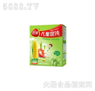 130克虾仁玉米儿童馄饨