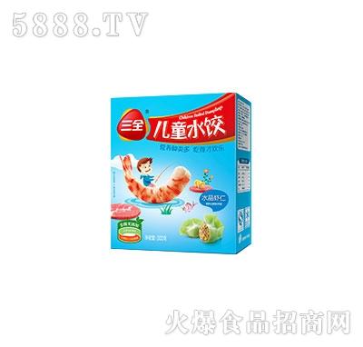 300克水晶虾仁儿童水饺