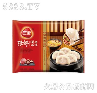1.5千克三全灌汤水饺猪肉香菇