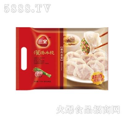 1千克三全灌汤水饺猪肉韭菜