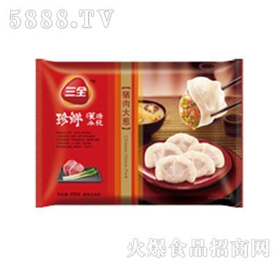 450克三全珍鲜灌汤水饺猪肉大葱