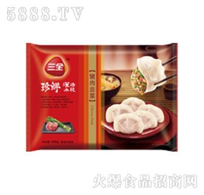 450克三全珍鲜灌汤水饺猪肉韭菜
