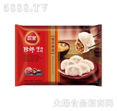 450克三全珍鲜灌汤水饺猪肉香菇