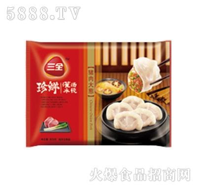 800克三全珍鲜灌汤水饺猪肉大葱