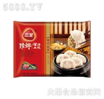 800克三全珍鲜灌汤水饺猪肉韭菜