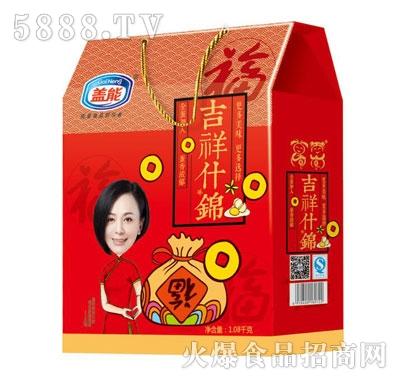 1.08kg吉祥什锦(屋顶盒)