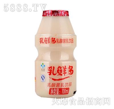 李子园乳鲜多100ml