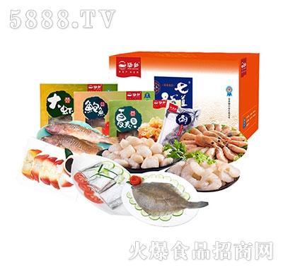 海和团圆宴礼盒冻品