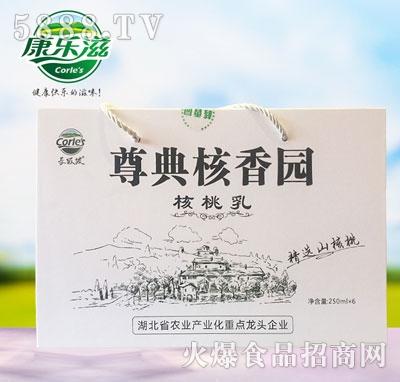 250mlx6长坂坡尊典核香园核桃乳(木)礼盒