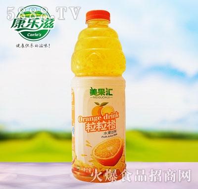 1.5L美果汇粒粒橙