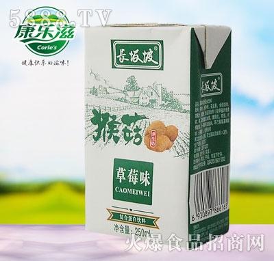 250ml长坂坡猴菇养生奶(草莓味)