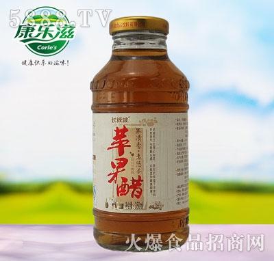 350ml长坂坡苹果醋饮料