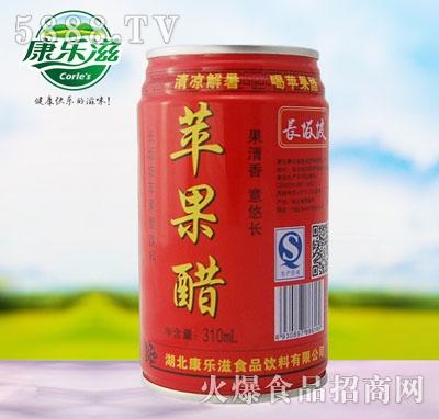 310ml长坂坡苹果醋饮料