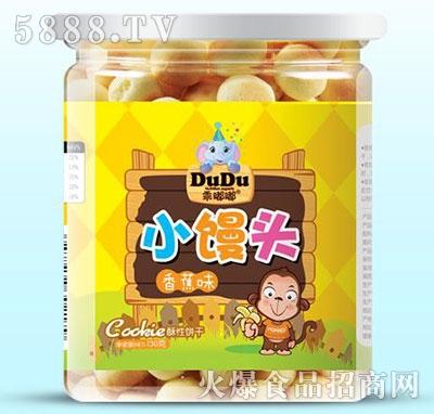 乖嘟嘟小馒头香蕉味130g