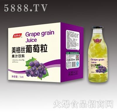 美格丝葡萄粒果汁饮料1LX6
