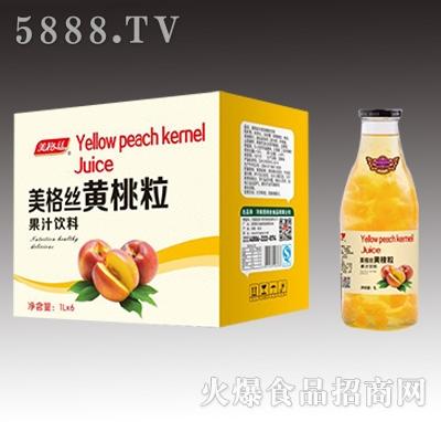 美格丝黄桃粒果汁饮料1LX6