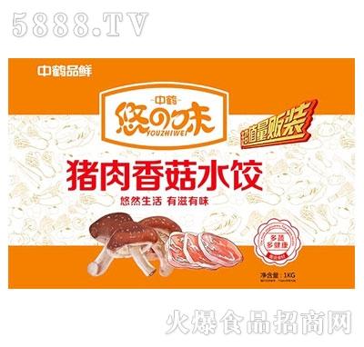 悠之味猪肉香菇水饺1kg