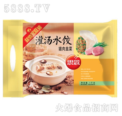 思念灌汤水饺猪肉韭菜1000g