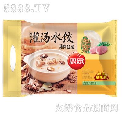 思念灌汤水饺猪肉韭菜1380g