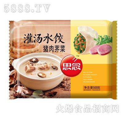 思念灌汤水饺猪肉荠菜500g