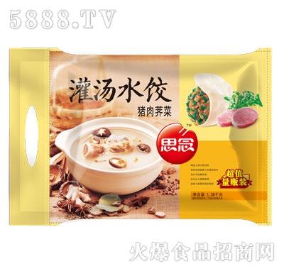 思念灌汤水饺猪肉荠菜1380g