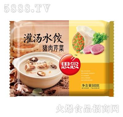 思念灌汤水饺猪肉芹菜500g