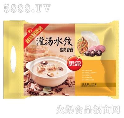 思念灌汤水饺猪肉香菇1000g