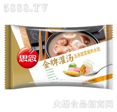 思念金牌灌汤玉米蔬菜猪肉水饺702g