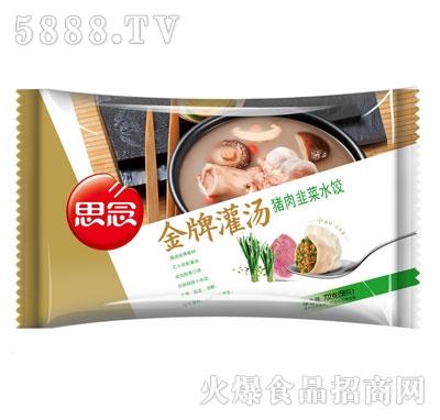 思念金牌灌汤猪肉韭菜水饺702g