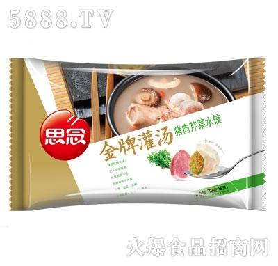 思念金牌灌汤猪肉芹菜水饺702g