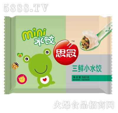 思念三鲜小水饺500g