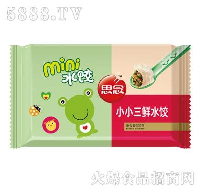 思念小小三鲜菇水饺300g