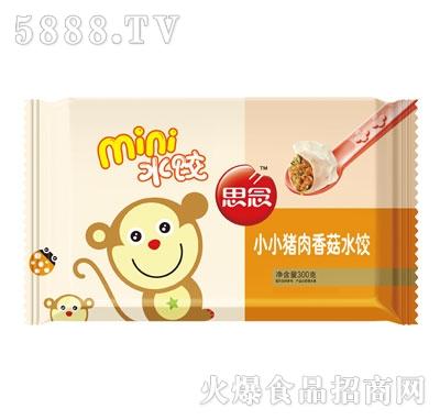 思念小小猪肉香菇水饺300g