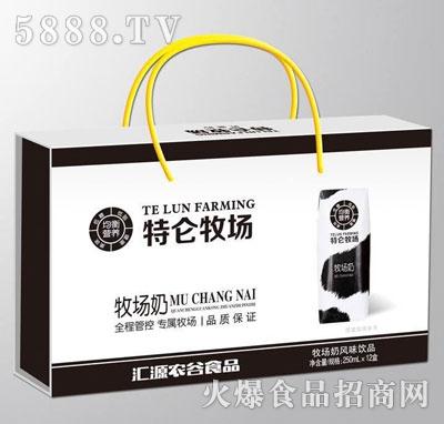 250mlx12盒特仑牧场养生奶礼盒