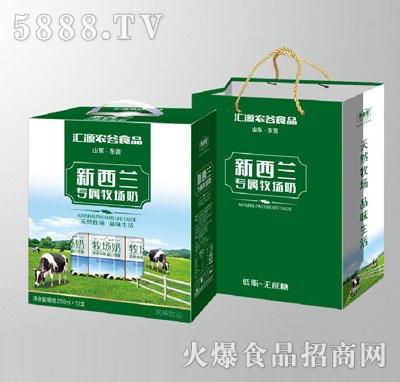 养参堂新西兰专属牧场奶250mlx12盒