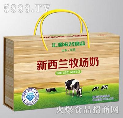 养参堂新西兰牧场奶250mlx12盒
