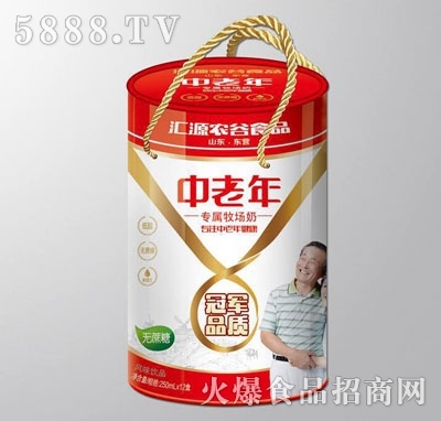250mlx12盒养参堂中老年牧场奶(红)圆桶装