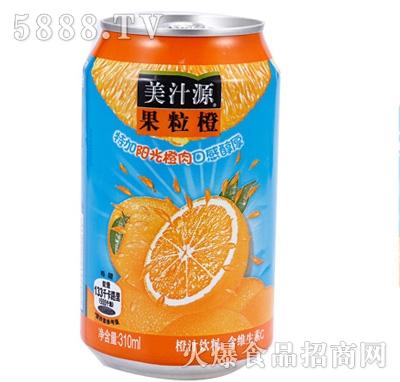 美汁源果粒橙310ml
