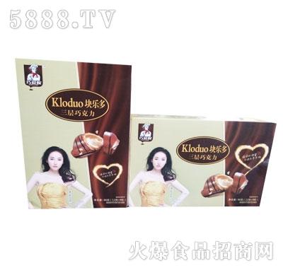巧爱妮块乐多三层巧克力